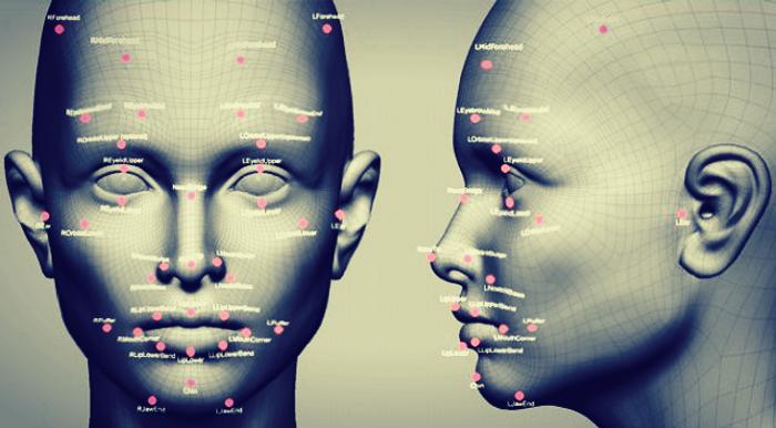 Facial recognition illustration, credit: techgruit.com